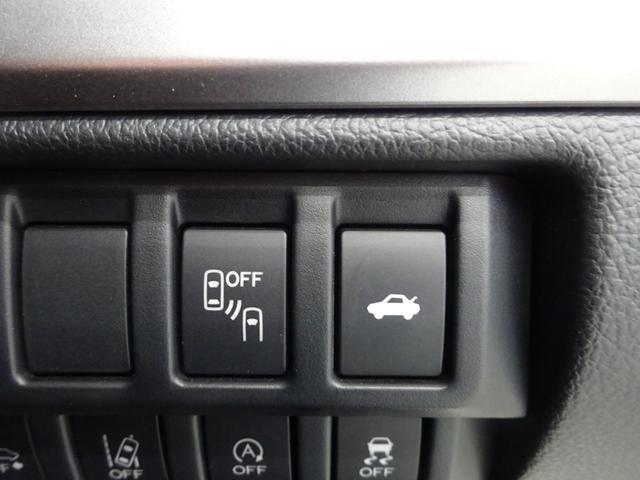 リミテッド 社外メモリナビ フルセグ バックカメラ 衝突被害軽減ブレーキ スマートキー オートエアコン クルーズコントロール ETC MTモード ブルートゥース接続 スマートキー 本革シート シートヒーター(25枚目)