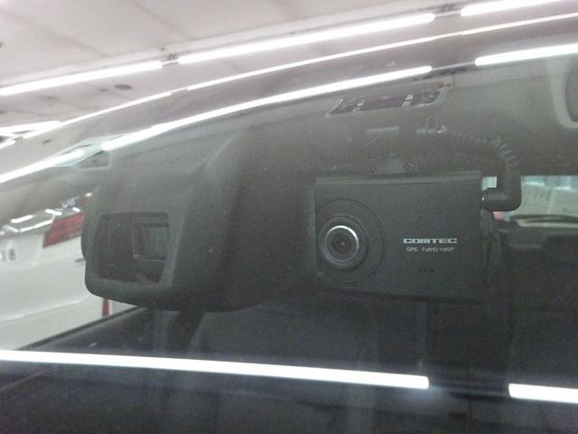 リミテッド 社外メモリナビ フルセグ バックカメラ 衝突被害軽減ブレーキ スマートキー オートエアコン クルーズコントロール ETC MTモード ブルートゥース接続 スマートキー 本革シート シートヒーター(46枚目)