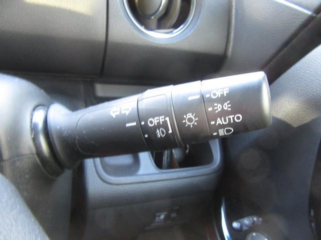 G・Lホンダセンシング ホンダセンシング 衝突被害軽減ブレーキ バックカメラ ETC 左側電動スライドドア スマートキー 純正エンジンスターター LEDライト クルーズコントロール レーンアシスト シートヒーター(68枚目)