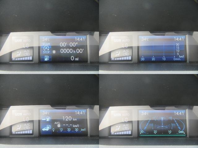 2.0i-L アイサイト 衝突軽減ブレーキ 横滑り防止 クルーズコントロール 社外CDオーディオ バックカメラ HIDライト スマートキー 冬タイヤ付き(8枚目)