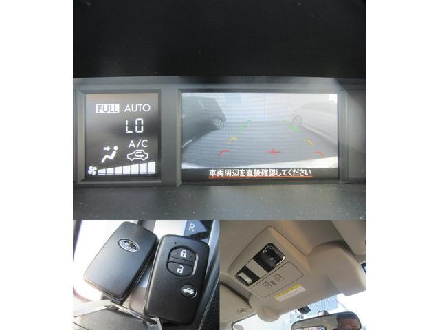2.0i-L アイサイト 衝突軽減ブレーキ 横滑り防止 クルーズコントロール 社外CDオーディオ バックカメラ HIDライト スマートキー 冬タイヤ付き(9枚目)