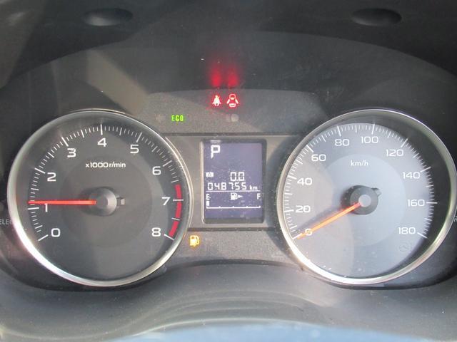 2.0i-L アイサイト 衝突軽減ブレーキ 横滑り防止 クルーズコントロール 社外CDオーディオ バックカメラ HIDライト スマートキー 冬タイヤ付き(22枚目)