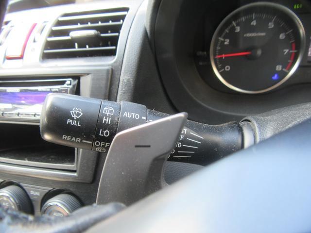 2.0i-L アイサイト 衝突軽減ブレーキ 横滑り防止 クルーズコントロール 社外CDオーディオ バックカメラ HIDライト スマートキー 冬タイヤ付き(24枚目)
