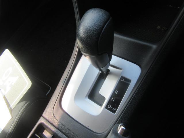 2.0i-L アイサイト 衝突軽減ブレーキ 横滑り防止 クルーズコントロール 社外CDオーディオ バックカメラ HIDライト スマートキー 冬タイヤ付き(29枚目)
