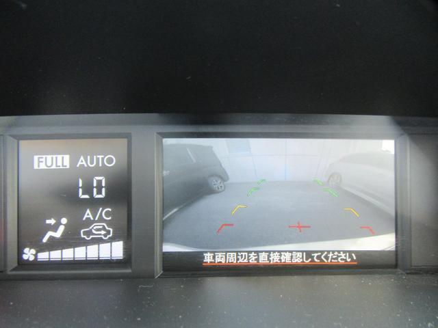 2.0i-L アイサイト 衝突軽減ブレーキ 横滑り防止 クルーズコントロール 社外CDオーディオ バックカメラ HIDライト スマートキー 冬タイヤ付き(30枚目)