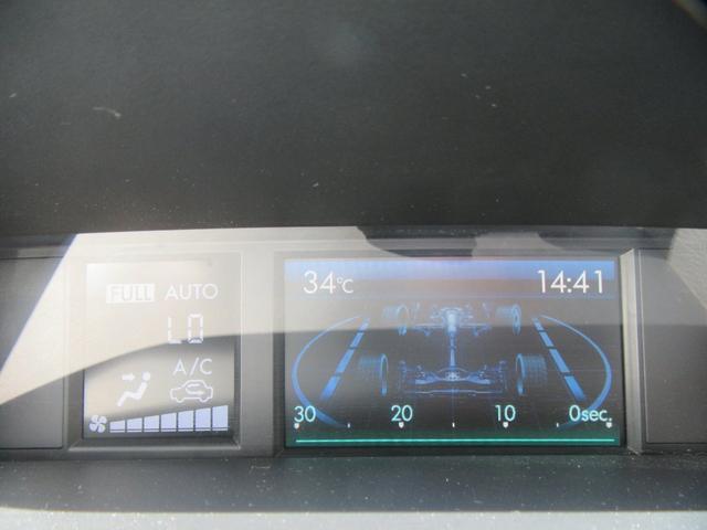 2.0i-L アイサイト 衝突軽減ブレーキ 横滑り防止 クルーズコントロール 社外CDオーディオ バックカメラ HIDライト スマートキー 冬タイヤ付き(31枚目)