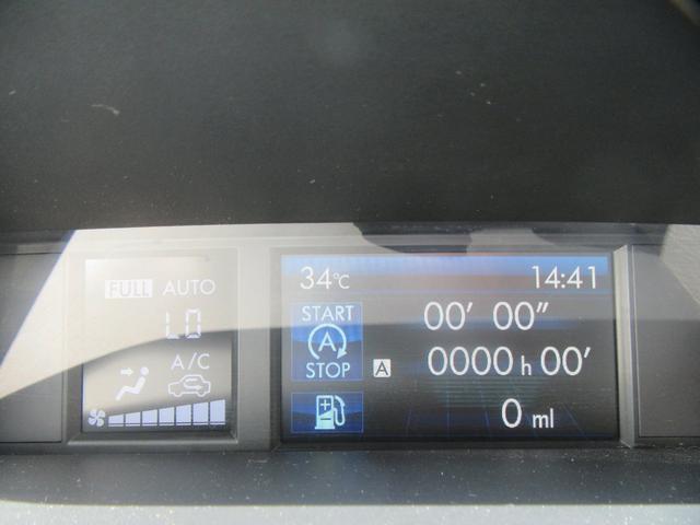 2.0i-L アイサイト 衝突軽減ブレーキ 横滑り防止 クルーズコントロール 社外CDオーディオ バックカメラ HIDライト スマートキー 冬タイヤ付き(32枚目)
