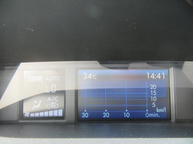 2.0i-L アイサイト 衝突軽減ブレーキ 横滑り防止 クルーズコントロール 社外CDオーディオ バックカメラ HIDライト スマートキー 冬タイヤ付き(33枚目)