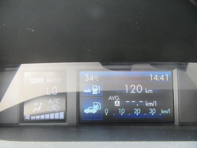 2.0i-L アイサイト 衝突軽減ブレーキ 横滑り防止 クルーズコントロール 社外CDオーディオ バックカメラ HIDライト スマートキー 冬タイヤ付き(34枚目)