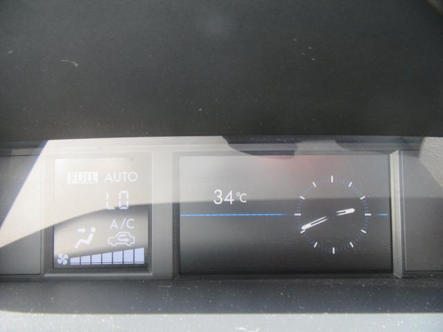 2.0i-L アイサイト 衝突軽減ブレーキ 横滑り防止 クルーズコントロール 社外CDオーディオ バックカメラ HIDライト スマートキー 冬タイヤ付き(35枚目)