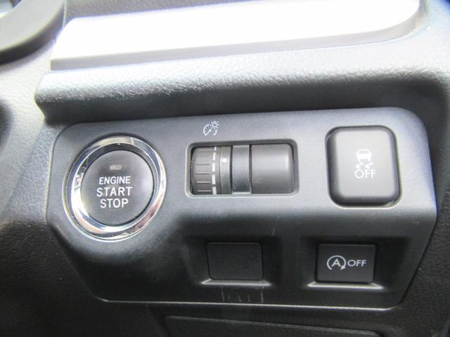 2.0i-L アイサイト 衝突軽減ブレーキ 横滑り防止 クルーズコントロール 社外CDオーディオ バックカメラ HIDライト スマートキー 冬タイヤ付き(36枚目)