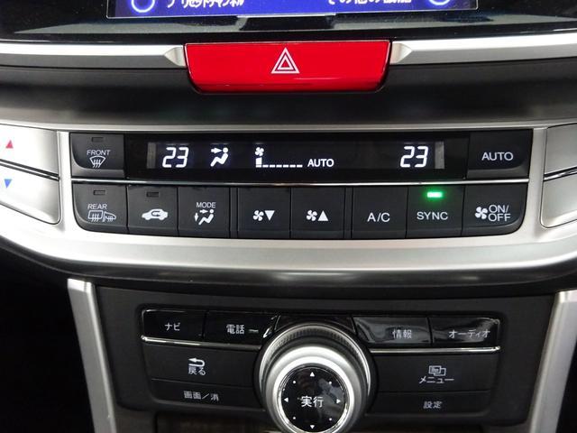 EX 衝突軽減 VSA 純正HDDナビ フルセグTV DVD再生 バックカメラ ブルートゥース クルコン 本革シート シートヒーター LEDライト ドライブレコーダー ETC(17枚目)