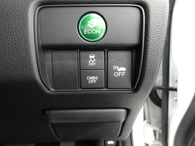EX 衝突軽減 VSA 純正HDDナビ フルセグTV DVD再生 バックカメラ ブルートゥース クルコン 本革シート シートヒーター LEDライト ドライブレコーダー ETC(23枚目)