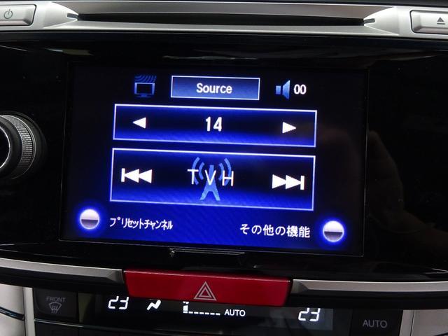 EX 衝突軽減 VSA 純正HDDナビ フルセグTV DVD再生 バックカメラ ブルートゥース クルコン 本革シート シートヒーター LEDライト ドライブレコーダー ETC(63枚目)