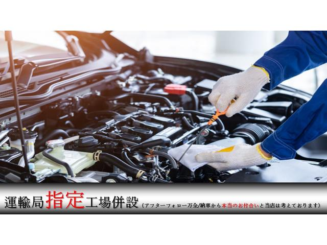 Z 社外メモリナビ フルセグ 衝突被害軽減B LEDライト クルーズコントロール ETC ブルートゥース レーンアシスト DVD再生(17枚目)