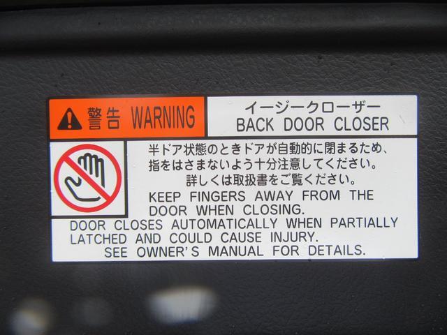 Z 社外メモリナビ フルセグ 衝突被害軽減B LEDライト クルーズコントロール ETC ブルートゥース レーンアシスト DVD再生(55枚目)