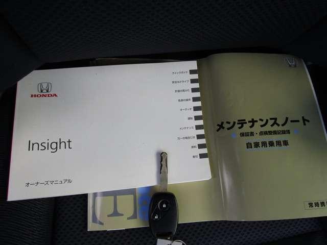 ホンダ インサイト G 純正ナビ CD リヤカメラ ETC キーレス