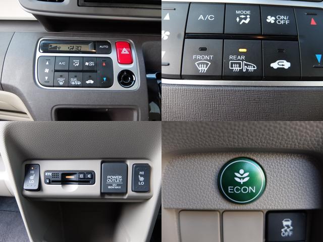 G・Lパッケージ 4WD 社外ナビ CD HID 横滑防止(4枚目)