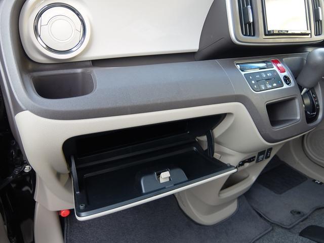 G・Lパッケージ 4WD 社外ナビ CD HID 横滑防止(6枚目)
