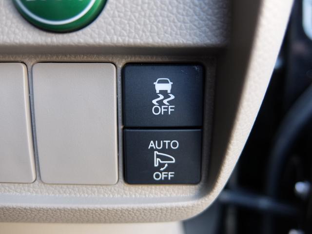 G・Lパッケージ 4WD 社外ナビ CD HID 横滑防止(9枚目)