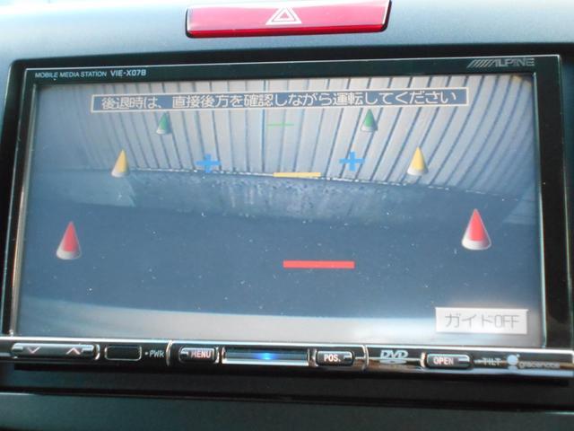 店舗併設工場付■お車の整備は当店にお任せください☆札幌ホンダ西店の併設工場では油圧式のリフトを3基装備しております☆お車お渡し後も指定工場完備で車検 点検 修理ご利用いただけます☆