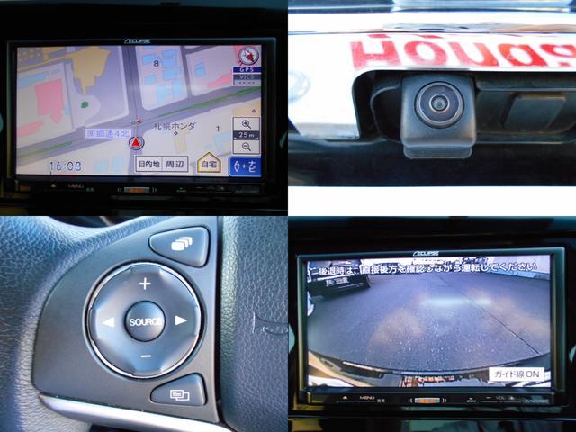 ハイブリッドLX 4WD 社外ナビ リヤカメラLEDライト(2枚目)