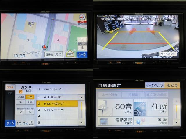 13G・F 4WD エクリプスメモリーナビ バックカメラ CD スマートキーシステム イモビライザー 横滑り防止機能 フルオートエアコン ETC プライバシーガラス アイドリングストップ(8枚目)