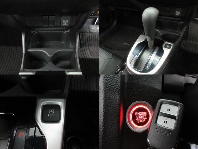 13G・F 4WD エクリプスメモリーナビ バックカメラ CD スマートキーシステム イモビライザー 横滑り防止機能 フルオートエアコン ETC プライバシーガラス アイドリングストップ(10枚目)