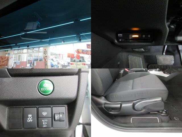 13G・F 4WD エクリプスメモリーナビ バックカメラ CD スマートキーシステム イモビライザー 横滑り防止機能 フルオートエアコン ETC プライバシーガラス アイドリングストップ(12枚目)