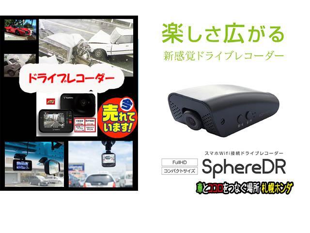 13G・F 4WD エクリプスメモリーナビ バックカメラ CD スマートキーシステム イモビライザー 横滑り防止機能 フルオートエアコン ETC プライバシーガラス アイドリングストップ(16枚目)