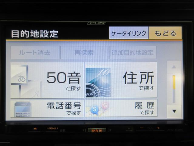13G・F 4WD エクリプスメモリーナビ バックカメラ CD スマートキーシステム イモビライザー 横滑り防止機能 フルオートエアコン ETC プライバシーガラス アイドリングストップ(20枚目)