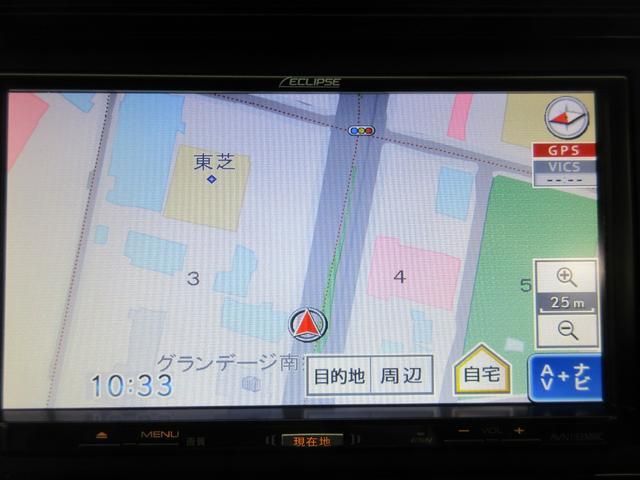 13G・F 4WD エクリプスメモリーナビ バックカメラ CD スマートキーシステム イモビライザー 横滑り防止機能 フルオートエアコン ETC プライバシーガラス アイドリングストップ(21枚目)
