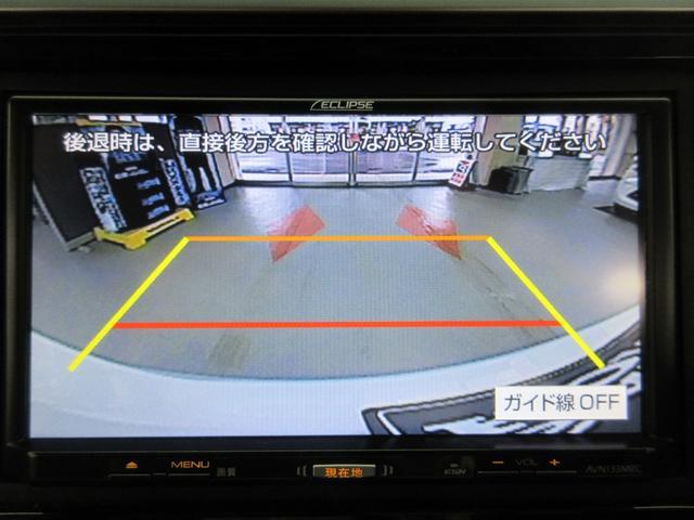 13G・F 4WD エクリプスメモリーナビ バックカメラ CD スマートキーシステム イモビライザー 横滑り防止機能 フルオートエアコン ETC プライバシーガラス アイドリングストップ(22枚目)