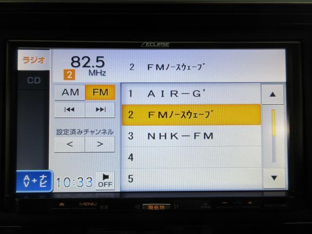 13G・F 4WD エクリプスメモリーナビ バックカメラ CD スマートキーシステム イモビライザー 横滑り防止機能 フルオートエアコン ETC プライバシーガラス アイドリングストップ(23枚目)