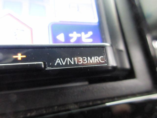 13G・F 4WD エクリプスメモリーナビ バックカメラ CD スマートキーシステム イモビライザー 横滑り防止機能 フルオートエアコン ETC プライバシーガラス アイドリングストップ(24枚目)