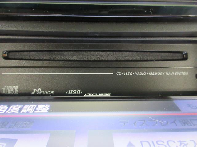 13G・F 4WD エクリプスメモリーナビ バックカメラ CD スマートキーシステム イモビライザー 横滑り防止機能 フルオートエアコン ETC プライバシーガラス アイドリングストップ(25枚目)