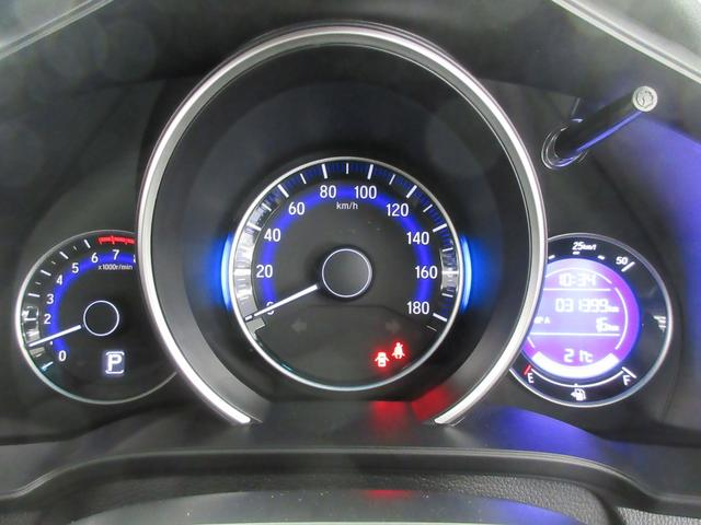 13G・F 4WD エクリプスメモリーナビ バックカメラ CD スマートキーシステム イモビライザー 横滑り防止機能 フルオートエアコン ETC プライバシーガラス アイドリングストップ(26枚目)