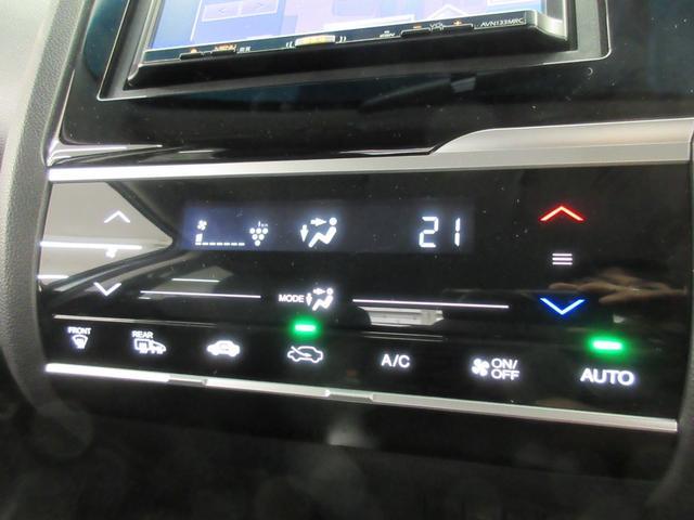 13G・F 4WD エクリプスメモリーナビ バックカメラ CD スマートキーシステム イモビライザー 横滑り防止機能 フルオートエアコン ETC プライバシーガラス アイドリングストップ(27枚目)