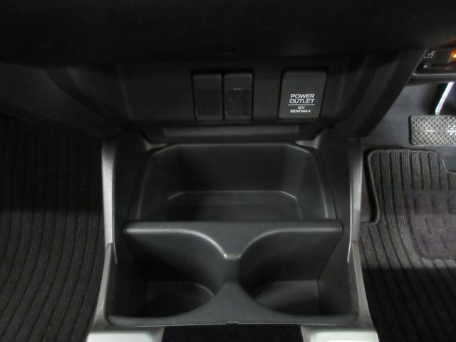 13G・F 4WD エクリプスメモリーナビ バックカメラ CD スマートキーシステム イモビライザー 横滑り防止機能 フルオートエアコン ETC プライバシーガラス アイドリングストップ(28枚目)
