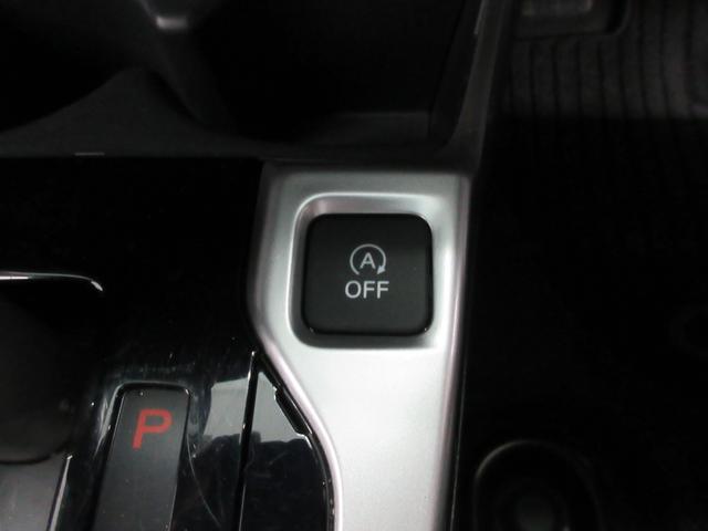 13G・F 4WD エクリプスメモリーナビ バックカメラ CD スマートキーシステム イモビライザー 横滑り防止機能 フルオートエアコン ETC プライバシーガラス アイドリングストップ(30枚目)
