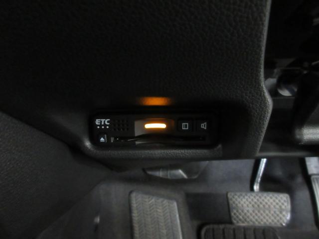 13G・F 4WD エクリプスメモリーナビ バックカメラ CD スマートキーシステム イモビライザー 横滑り防止機能 フルオートエアコン ETC プライバシーガラス アイドリングストップ(38枚目)
