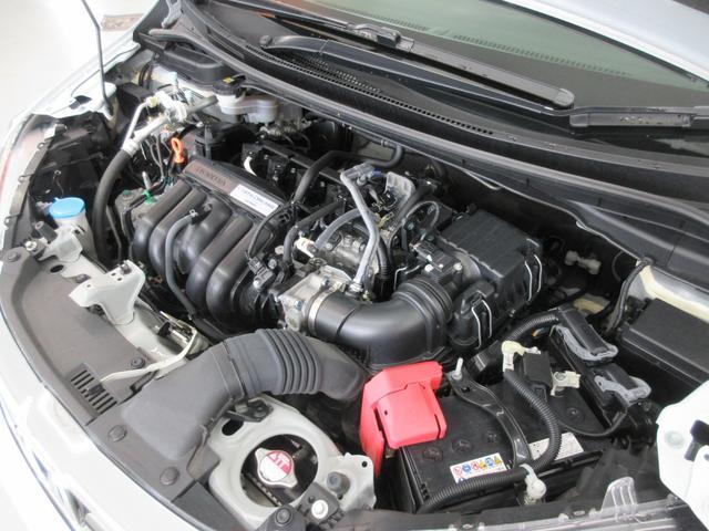 13G・F 4WD エクリプスメモリーナビ バックカメラ CD スマートキーシステム イモビライザー 横滑り防止機能 フルオートエアコン ETC プライバシーガラス アイドリングストップ(73枚目)