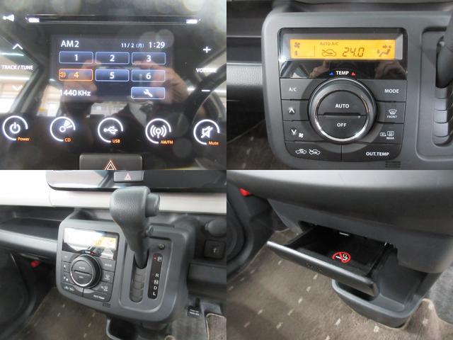 X FOUR 4WD 純正CD リヤカメラ 社外エンスタ アイドルストップ イモビライザー オートエアコン プッシュスタート スマートキー シートヒーター 冬タイヤ付き(3枚目)