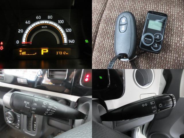 X FOUR 4WD 純正CD リヤカメラ 社外エンスタ アイドルストップ イモビライザー オートエアコン プッシュスタート スマートキー シートヒーター 冬タイヤ付き(5枚目)