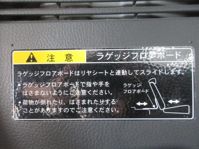 X FOUR 4WD 純正CD リヤカメラ 社外エンスタ アイドルストップ イモビライザー オートエアコン プッシュスタート スマートキー シートヒーター 冬タイヤ付き(55枚目)