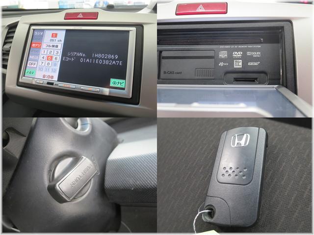 ホンダ フリード G ジャストセレクション 4WD 社外ナビ ETC エンスタ