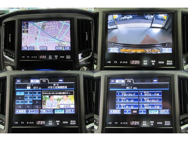 トヨタ クラウンハイブリッド アスリートS Four 4WD NABI TV 純正EGスタ