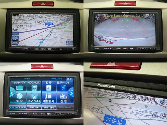 ホンダ フリードスパイク Gエアロ 4WD ナビTV Bカメラ ワンオーナー 冬タイヤ