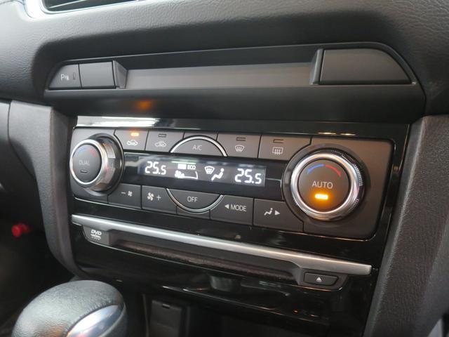 マツダ アテンザセダン XDプロアクティブ 4WD バックカメラ 追突軽減ブレーキ