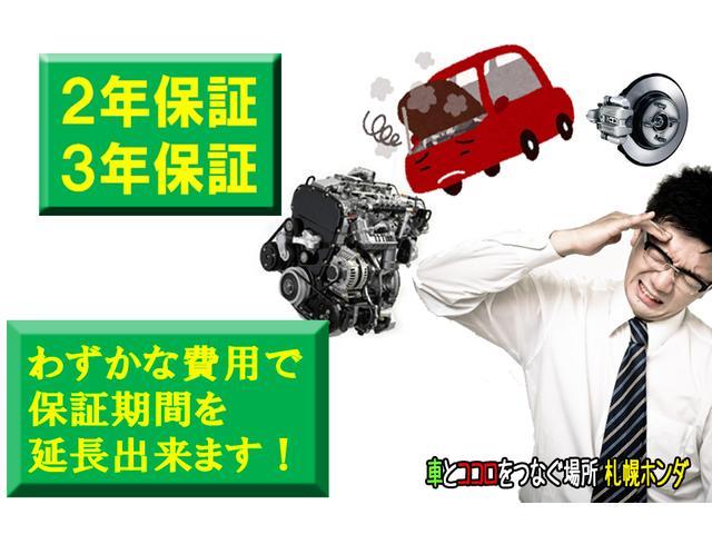 G・ターボパッケージ 4WD 純正メモリナビ 横滑り防止機能(18枚目)